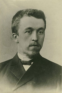 Петр Николаевич Рыбкин