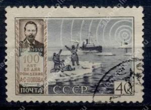 Марка СССР 100 лет со дня рождения Попова А.С. 1959 г.