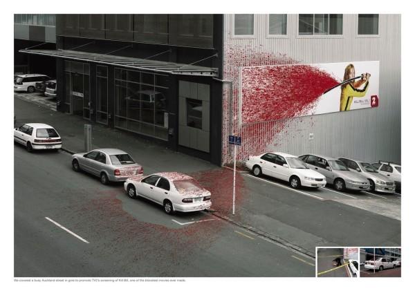 Убить Билла с кровью