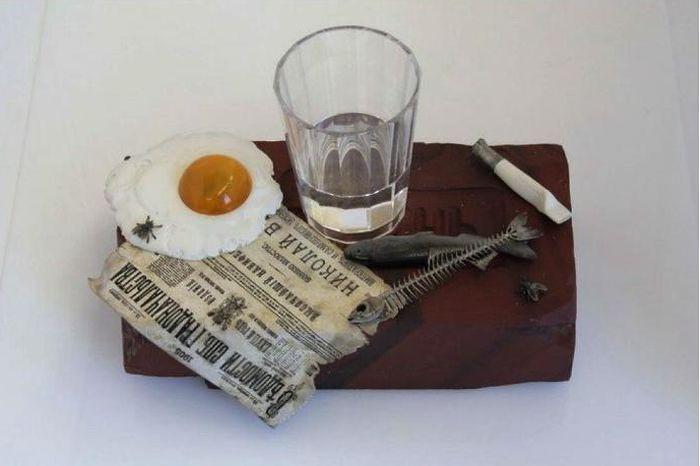 Карл Фаберже, Пролетарский завтрак, 1905 год