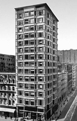 Дом уверенности (Рилайенс-билдинг) 1894 год