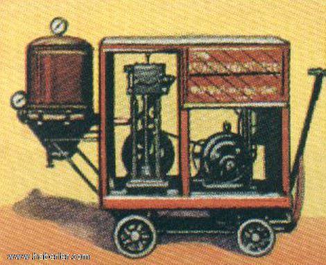 Пылесос с вагоном