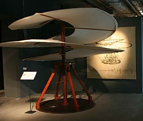 Современный макет вертолёта Леонардо да Винчи