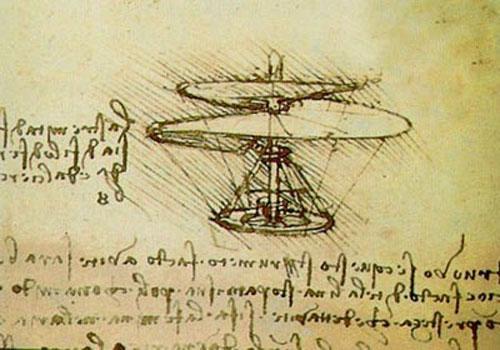 Вертолёт Леонардо да Винчи