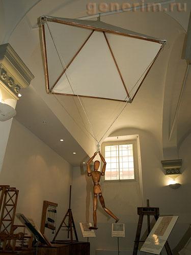 Модель парашюта Леонардо да Винчи