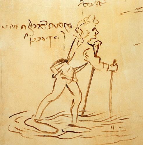 Водные лыжи Леонардо