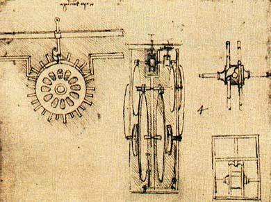 Исследование механизма Кьярвальских часов